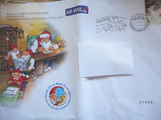 外国のサイズの封筒でエアメール